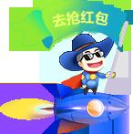 漳州网站制作